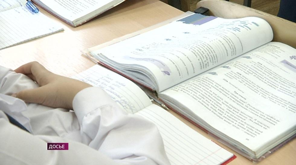 Задание в школьном учебнике за 4 класс возмутило жителя Нур-Султана