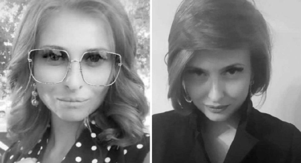 Пропавшую 34-летнюю жительницу Экибастуза нашли мертвой
