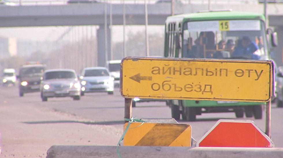 Бюджет строительства развязки близ рынка «Алтын Орда» пересмотрят