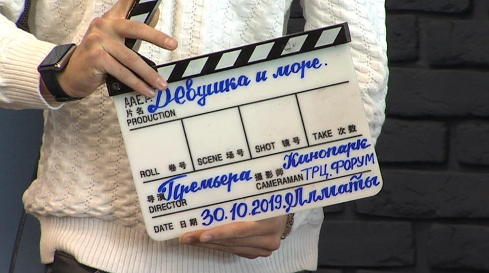 Премьера фильма «Девушка и море», где снялись актеры с ДЦП, состоялась в Алматы