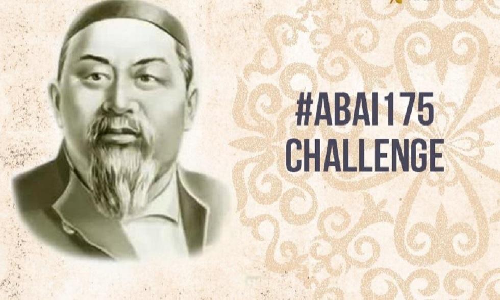 Челлендж #Abai175 поддержали писатели в Узбекистане