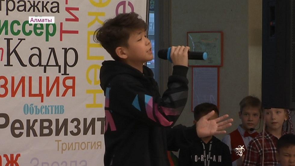 Актёрское и вокальное мастерство помогли раскрыть алматинским школьникам