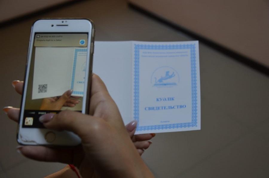 ҚДСЖМ» Қазақстандық медицина университеті QR коды бар куәліктер мен сертификаттар бере бастады