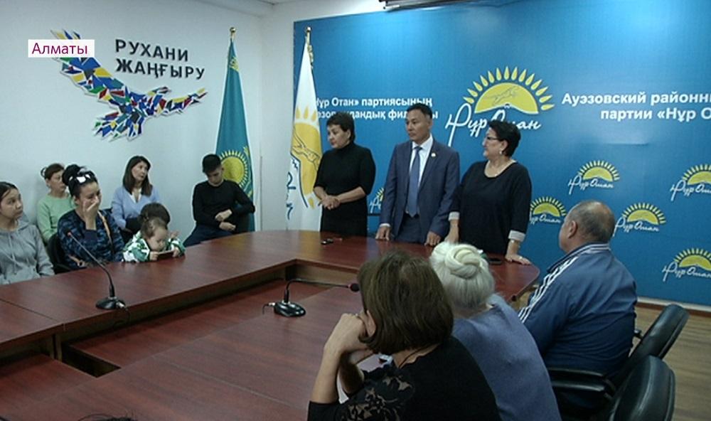 Жителям Алматы простят долги за услуги КСК