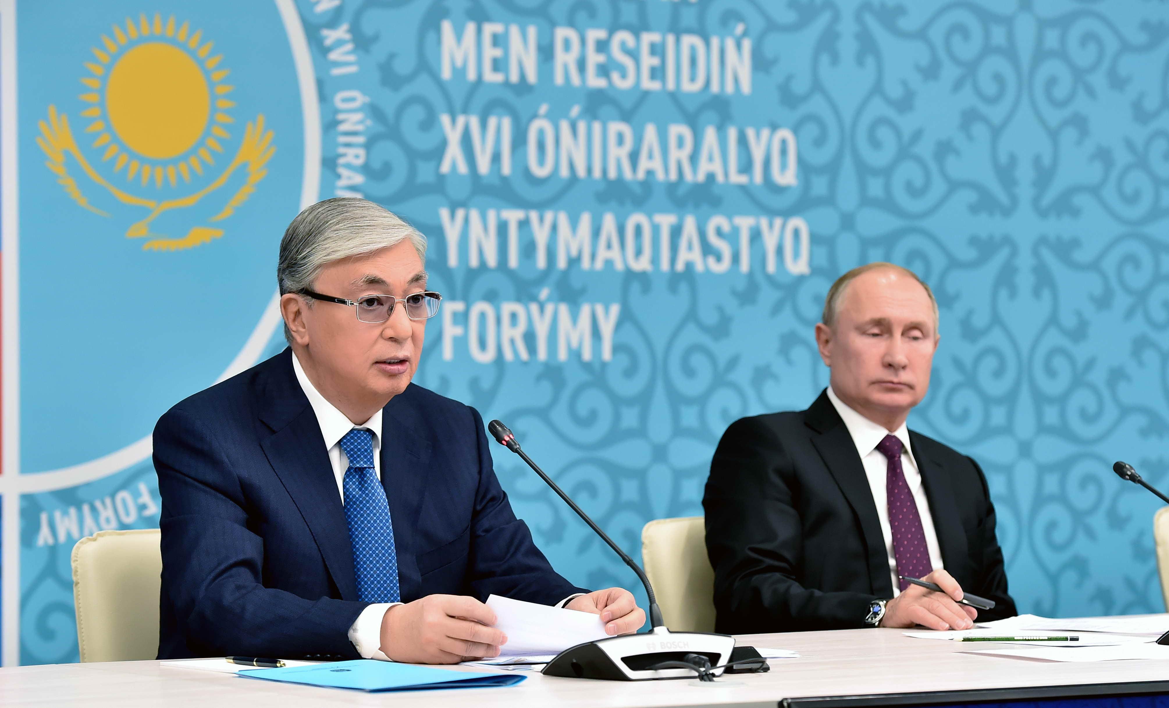 Токаев принял участие в XVI Форуме межрегионального сотрудничества Казахстана и России