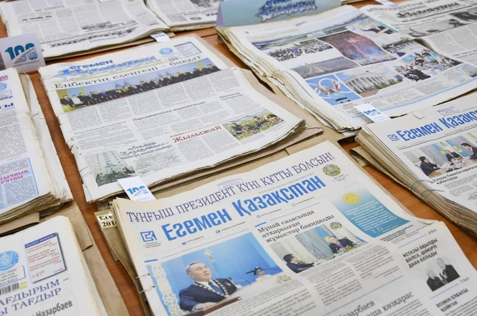 """Газета """"Егемен Казахстан"""" отмечает 100-летие"""