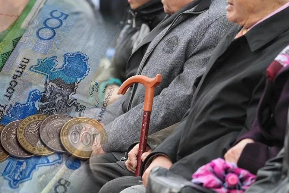 Пенсионную систему в Казахстане предлагают снова реформировать