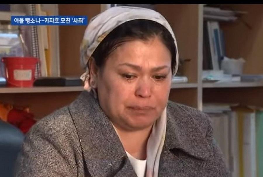 Мать казахстанца, сбившего ребенка в Корее, обратилась к общественности