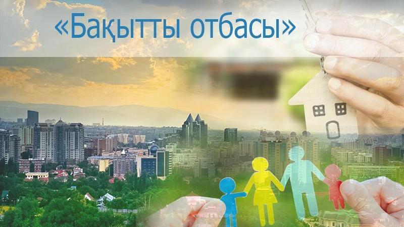 100 многодетных матерей в Алмалинском районе получили гранты на открытие бизнеса