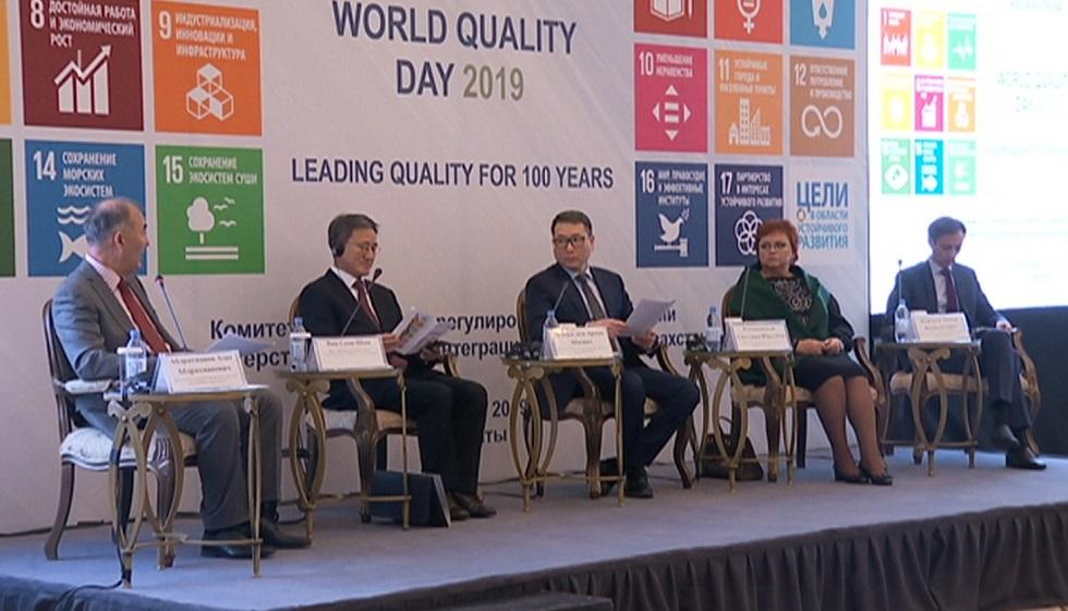 Качество казахстанской продукции обсудили на форуме в Алматы