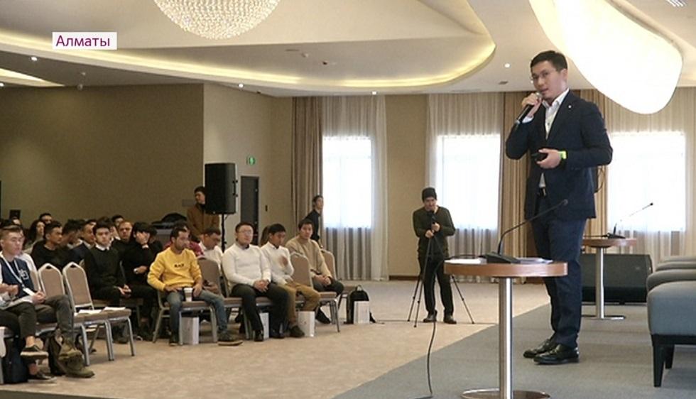 Тренды в бизнес-среде обсудили на форуме в Алматы