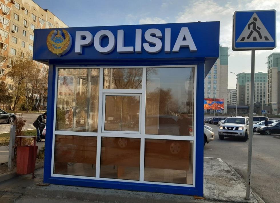 22 стационарных поста полиции установлено в Алматы