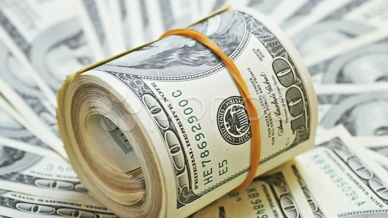 Курс валют на 18 ноября