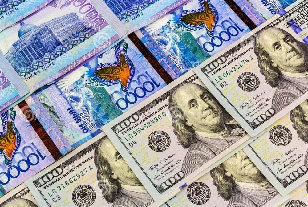 19 қарашаға арналған валюта бағамы