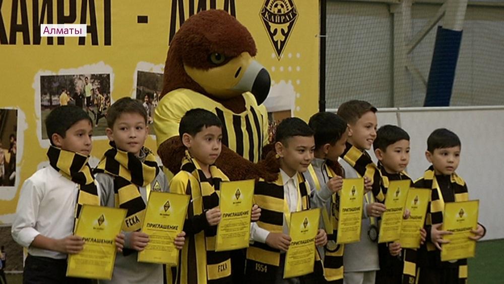 В Алматы наградили призеров детского чемпионата по футболу «Кайрат - Лига»