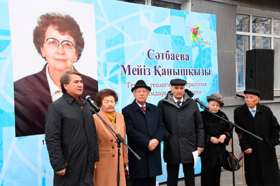Мемориальную доску Меиз Сатпаевой открыли в Алматы