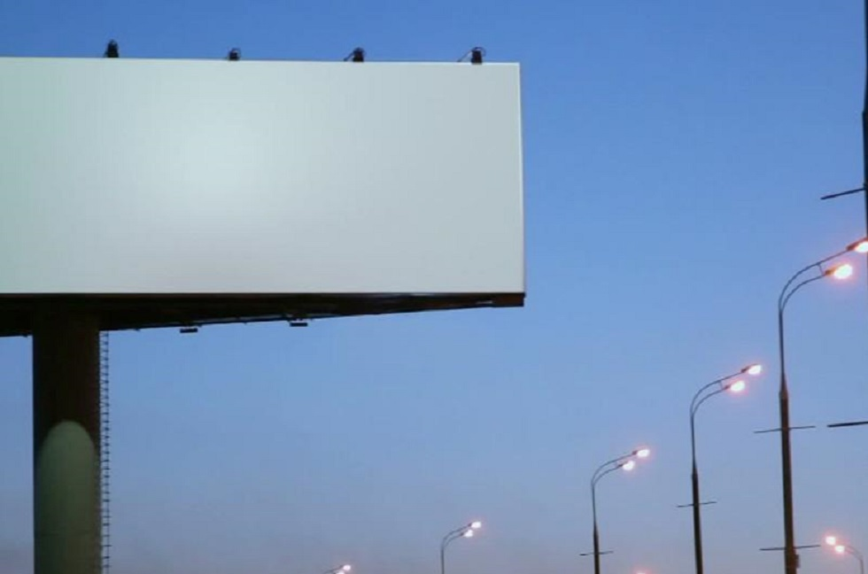 Баннеры с рекламой наркотиков демонтировали в Нур-Султане
