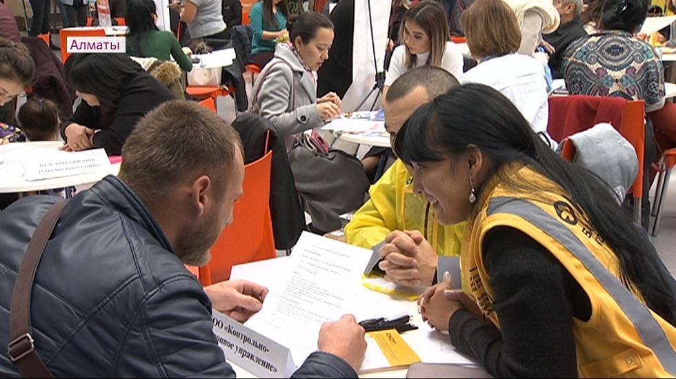 Ярмарка вакансий для бывших осуждённых прошла в Алматы