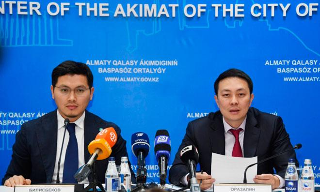 Almaty Investment Forum 2019 форумына 200-ден астам шетелдік қатысады