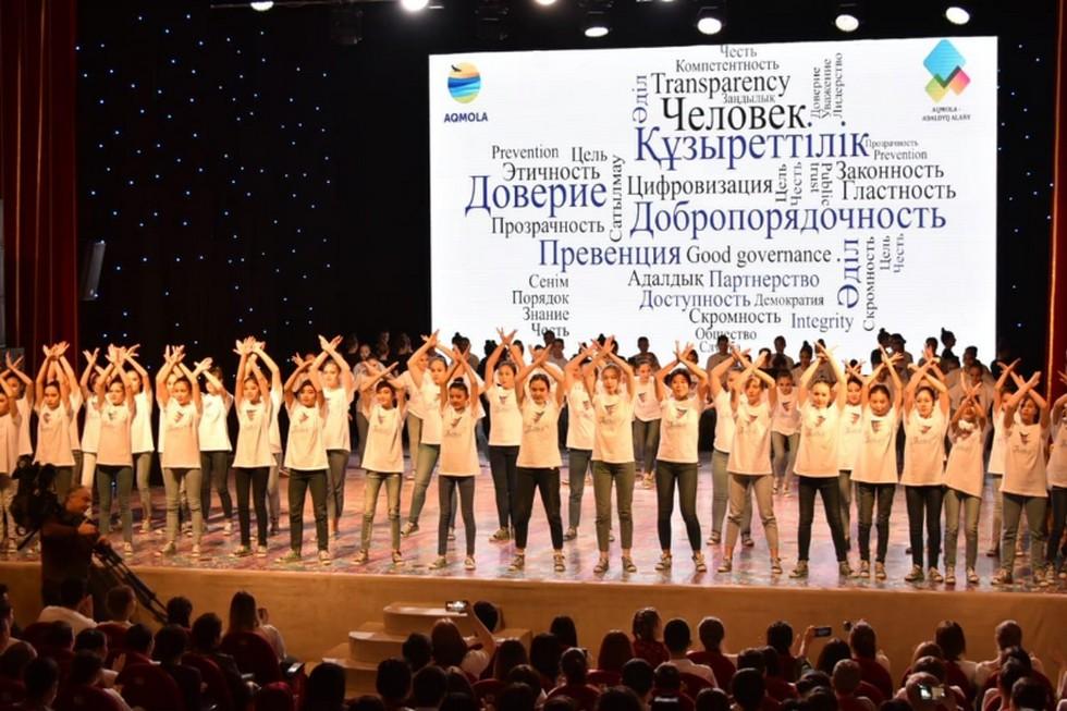 Антикоррупционный челлендж запустили акмолинские студенты