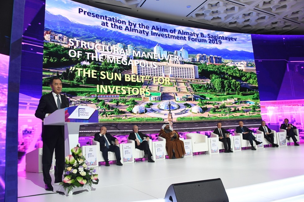 В южной столице начал работу Almaty Investment Forum-2019