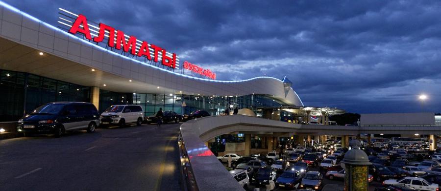 «Almaty Invest» форумында 30-дан астам жобаға қол қойылды