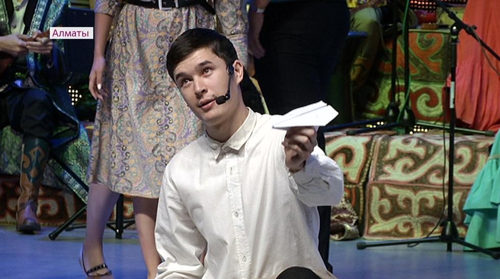 Праздничный концерт прошел театре «Алатау» в Алматы