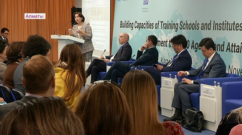 Международный семинар для госслужащих прошел в Алматы