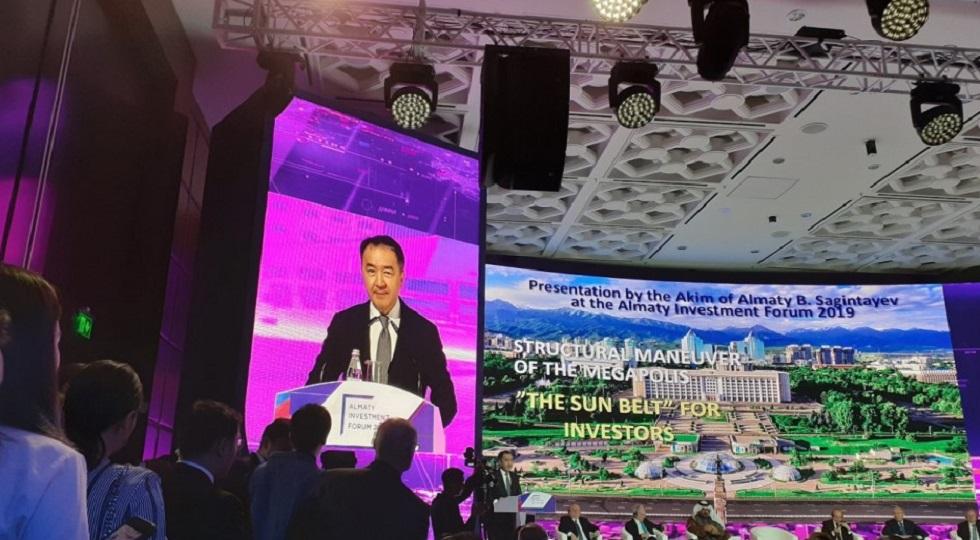 Б. Сагинтаев: совместно с якорными инвесторами в Алматы реализуются 58 инвестиционных проектов на $7,5 млрд