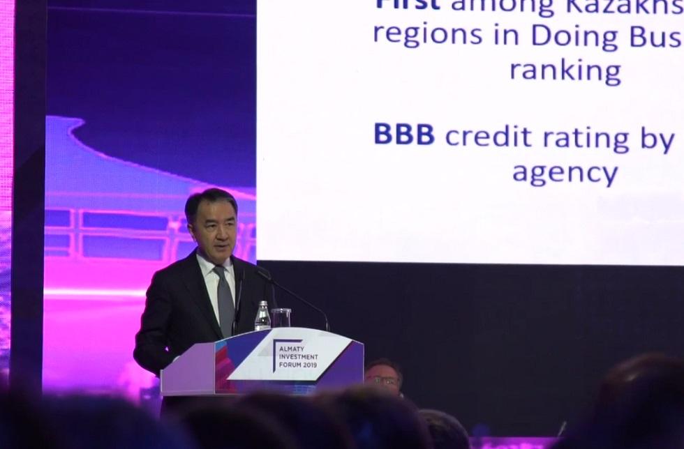Аким Алматы: 7,5 млрд долларов пойдут на реализацию 58 инвестиционных проектов
