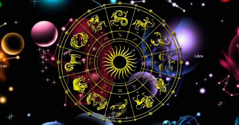 Что говорят звезды: гороскоп с  2 по 8 декабря 2019