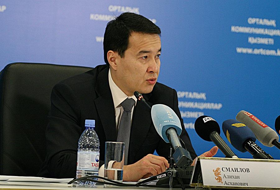Имущество умерших, возможно, признают бесхозным в Казахстане