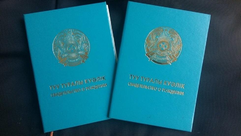 Отчество разрешили писать через дефис в Казахстане
