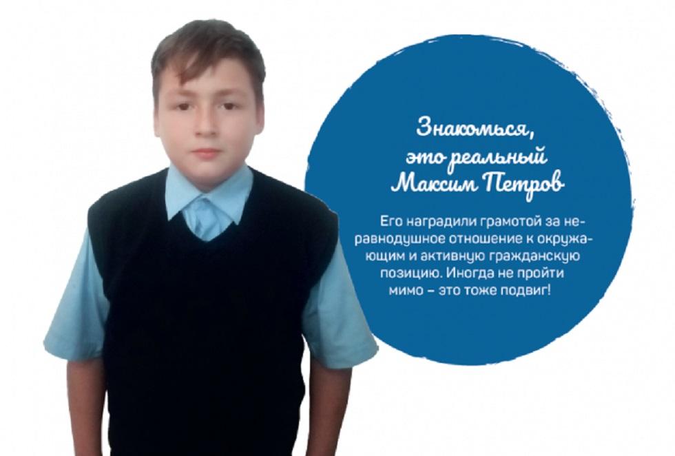 История маленького казахстанца вошла в российскую книгу о подвигах детей