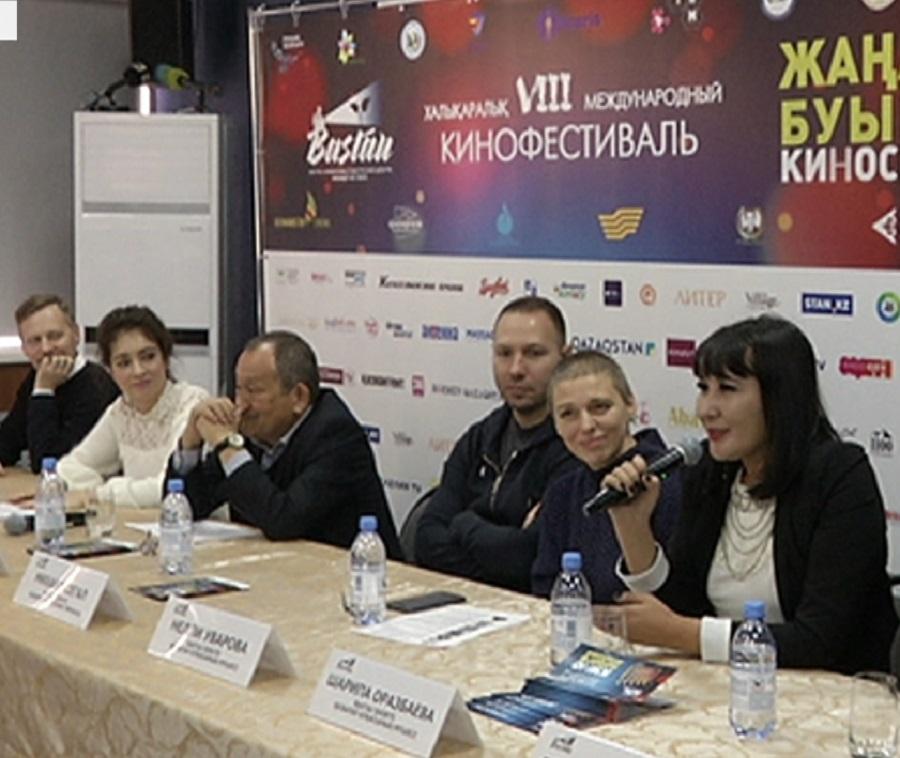 Кинофестиваль «Бастау» проходит в Алматы