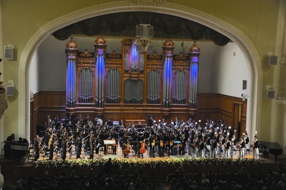 Казахской национальной консерватории им. Курмангазы исполнилось 75 лет