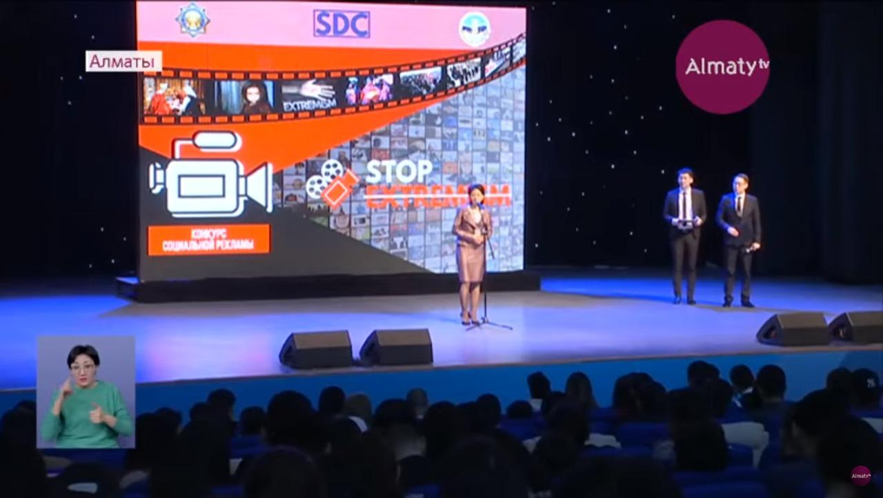 В Алматы определили победителей конкурса видеороликов