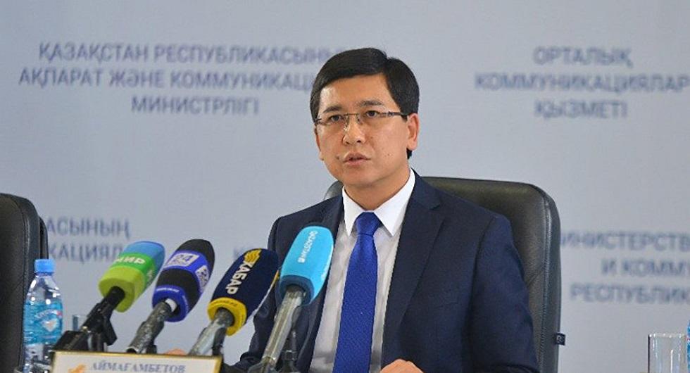 ВОУД 2019 г.: министр образования прокомментировал результаты тестирования