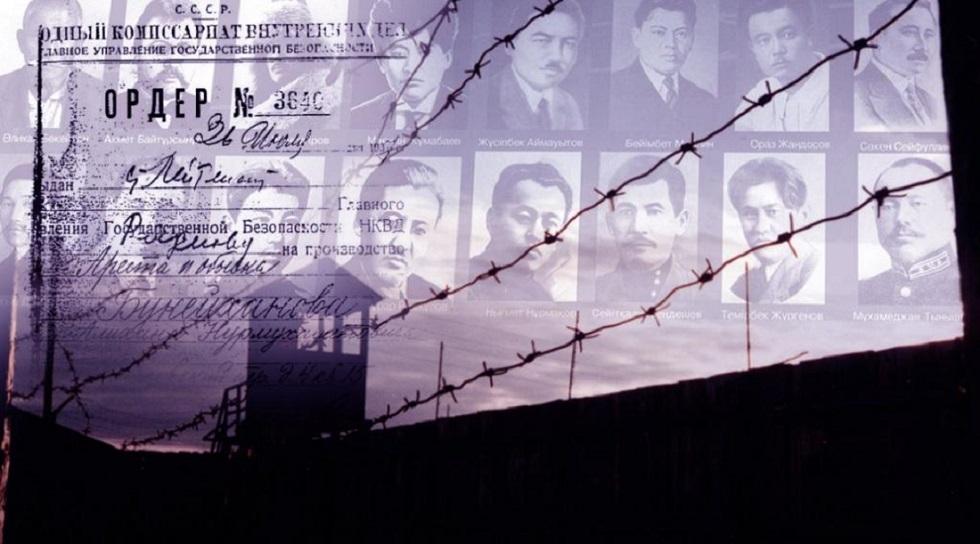 В Алматы откроют выставку в память о жертвах сталинских репрессий