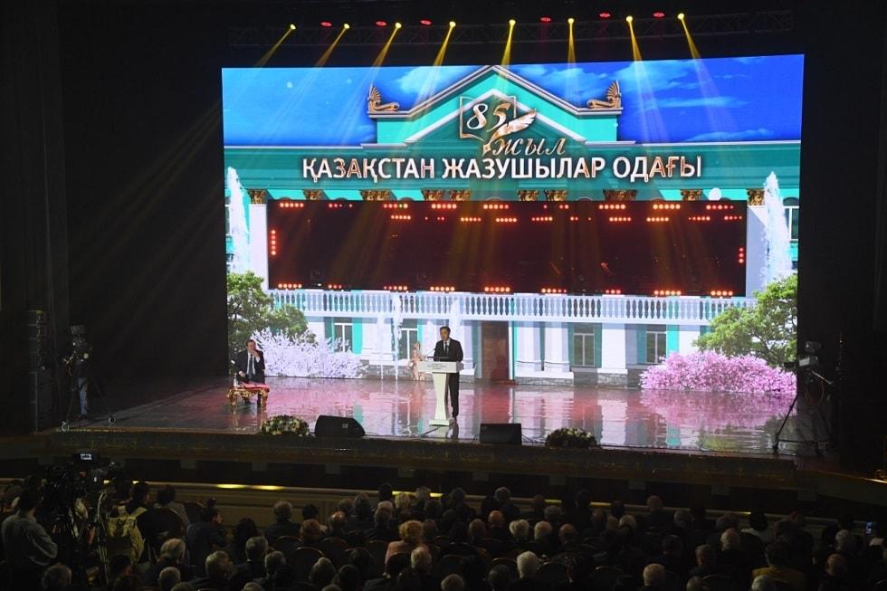 Алматыда Қазақстан Жазушылар одағының 85 жылдығы аталып өтуде
