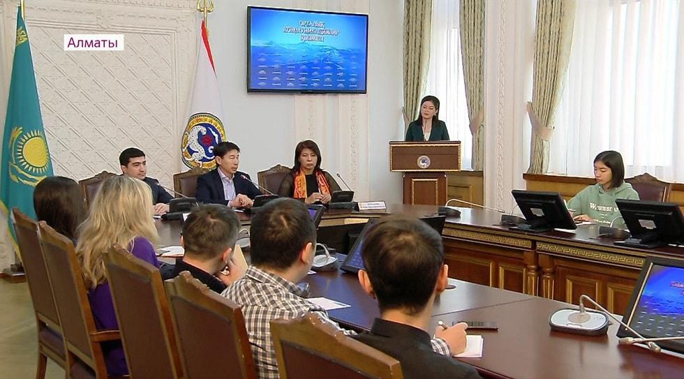 Қоғам қайраткерлері «Алматы-2050» даму стратегиясын талқылады