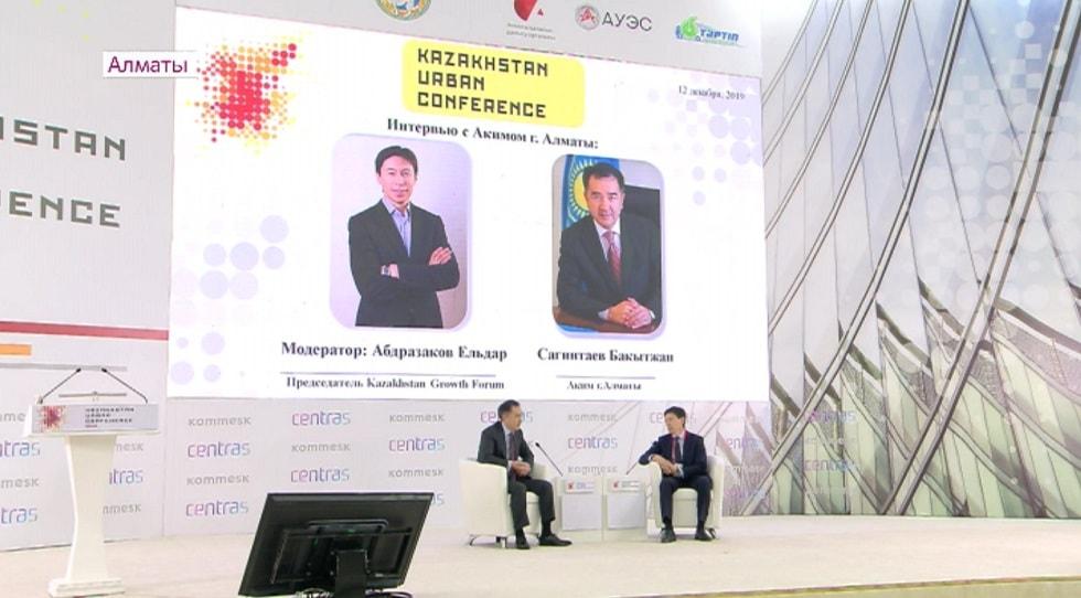 """Окончательное обсуждение проекта Стратегия """"Алматы-2050"""" состоялось в мегаполисе"""
