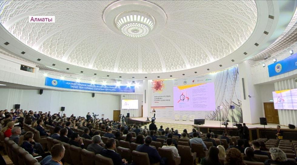Kazakhstan Urban Conference 2019 қорытындысы:  Алматының қандай мәселесі бірінші кезекте шешіледі