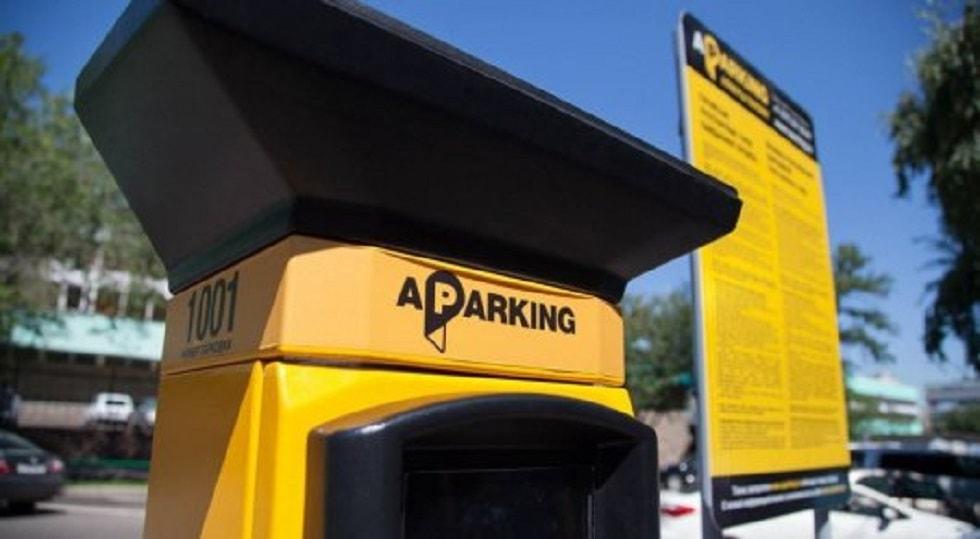 Платные парковки в Алматы: оплату планируют разделить