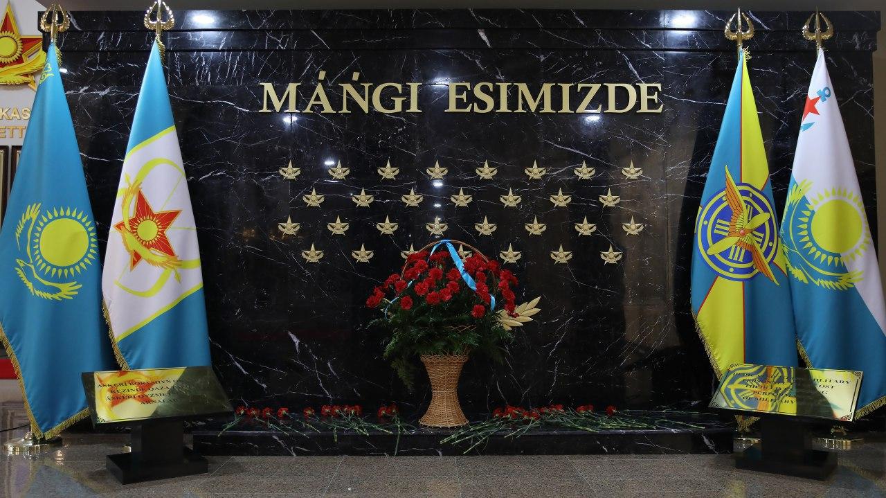 Мемориал открыли казахстанским военнослужащим, погибшим при исполнении воинского долга