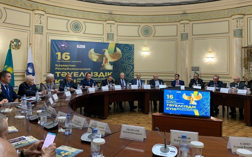В Доме дружбы Алматы отметили День независимости