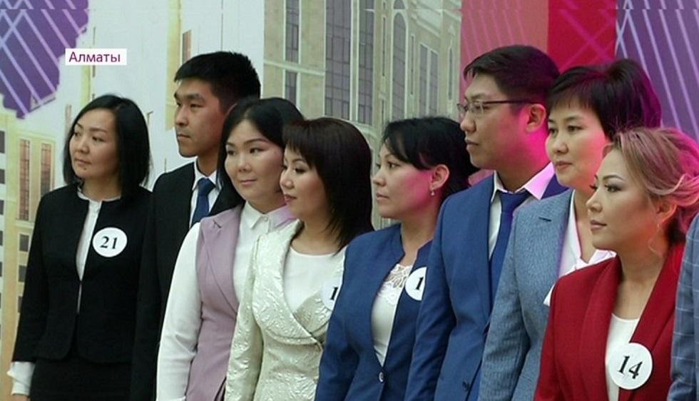 Учителя года выбрали в Алматы