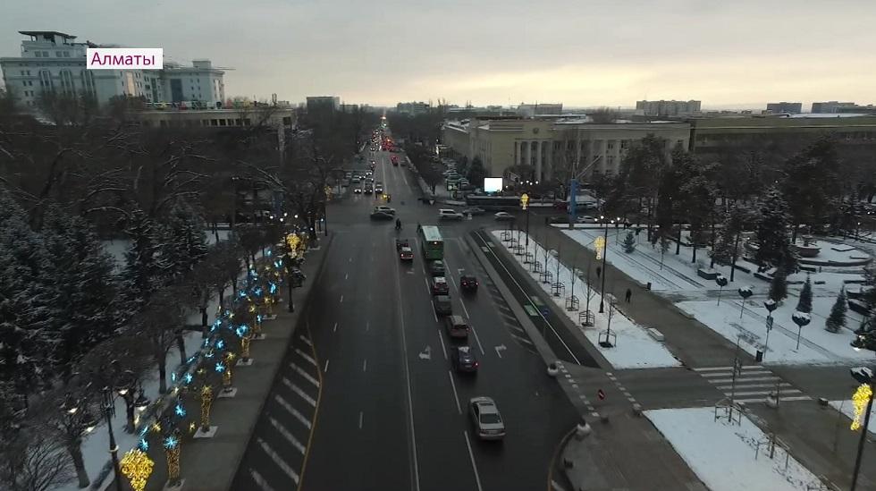 В Алматы подвели итоги социально-экономического развития