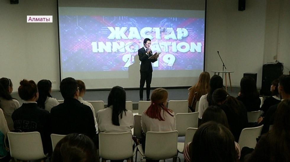 Выставка инновационных проектов «JASTAR INNOVATION-2019» прошла в Алматы