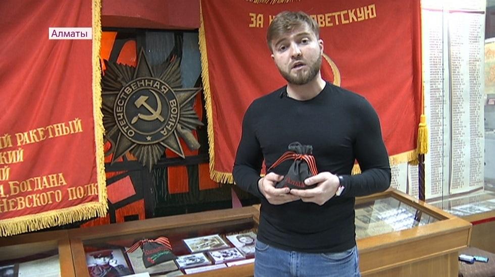 Алматинцы передали россиянам святую землю с могил героев ВОВ